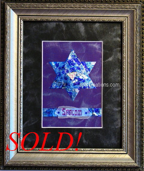 iris fold...Star of David...framed...3